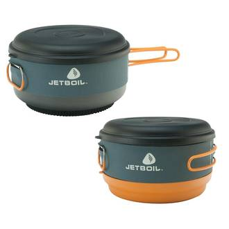 Jetboil 3 Litre Fluxring Cooking Pot for Helios Cooking System