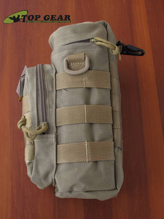 "Maxpedition 10x4"" Bottle Holder - Khaki 0325K"