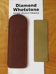 Fallkniven Diamond Whetstone - Fine Grit