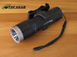 LED Lenser M14X LED Torch, 650 Lumens - 8314-X
