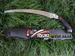 Silky Ibuki Curved Pruning Saw, 390 mm - 275-39