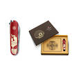 Victorinox Huntsman Year Of The Rooster Swiss Army Knife 1.3713.E6 - Limited Edition 1 of 8,888