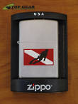 Zippo Diver Windproof Lighter, Satin Chrome - 205